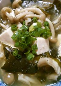 豆腐と ワカメ きのこのアジアンスープ♪