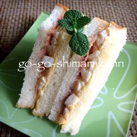 ✿卵とイチゴジャムのサンドイッチ