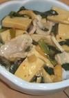 高野豆腐のあんかけ丼