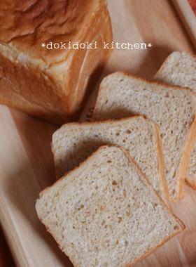 HBで♡あま~い黒糖食パン