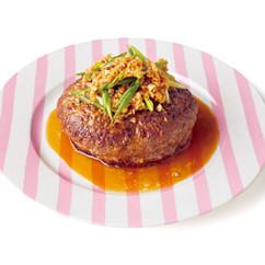 油淋鶏風香味ダレ ハンバーグ