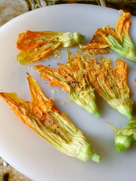 ズッキーニの花のチップス
