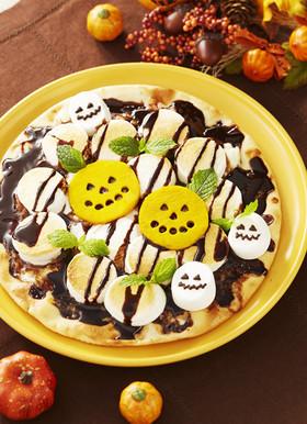 マシュマロおばけのチョコチャンクピザ