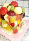 フルーツいっぱいキューブ