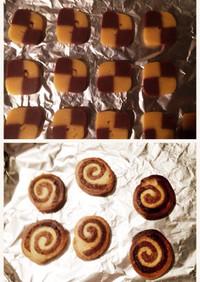 魚焼きグリルで簡単!手作りクッキー