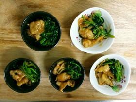 豚肉とほうれん草の炒め物☆お弁当のおかず