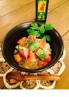 オリーブオイル香る海鮮イタリアン丼。