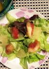 いちじくとグレープフルーツのサラダ