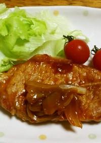 豚肉ソテーのケチャップソース