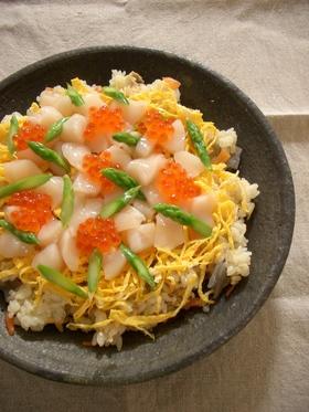 ひな祭り☆海鮮ちらし寿司