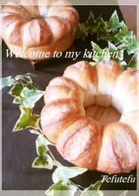 可愛いシュガートップのリングパン&塩パン