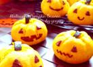 ハロウィンにも☆簡単かぼちゃスコーン。