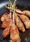 葉付き生姜の豚巻き焼き☆