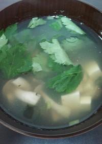 和食の汁物として~しめじのすまし汁