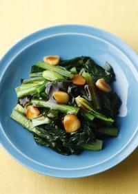 小松菜の中華風お浸し