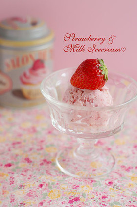 春色♡いちごと練乳のアイス
