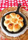 スキレットで作る♪簡単ちぎりパン