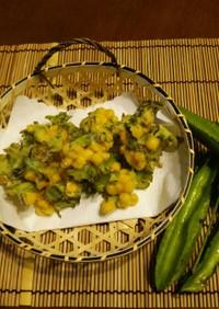 四角豆とトウモロコシのかき揚げ天ぷら♪