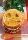 ハロウィンに♡パンプキンシチューパイ