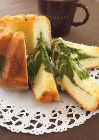 オイルで作る抹茶マーブルケーキ