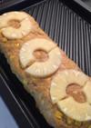 ハワイアン風 パイナップル ミートローフ