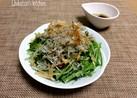 【 ジャコと水菜のサラダ♪ 】