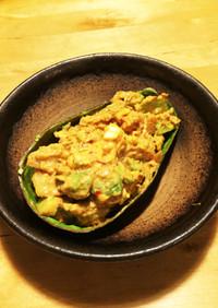 濃厚キムチーズ盛り(アボカドカップ)