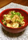 胡麻味噌マヨの和風ポテトサラダ
