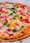 カリフラワーと豆腐のピザクラスト