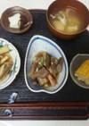 血管ダイエット食487(煮付け)