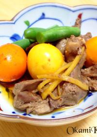 鶏レバーきんかん甘辛煮
