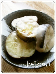ほんのり甘い♡茄子のとろぉ~りクリーム煮の写真