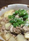 冬瓜入り温麺