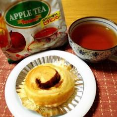 りんごが優しい!アップルシナモンロール