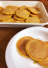 フワフワ南瓜+αパンケーキ≪離乳食後期≫