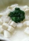 トロトロ豆腐のみぞれ煮*離乳食中期
