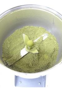 ハーブの乾燥~粉末化|食品乾燥機、製粉機