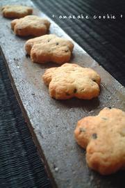 ++甘酒クッキー++の写真
