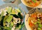 鳥ときゅうりの塩レモン和えと野菜スープ