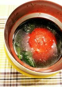 まるごとトマトとほうれん草のスープ
