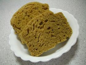 おからでヘルシー☆カフェオレ蒸しパン♪