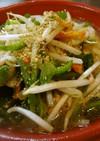 野菜たっぷり♪簡単スープで魚介塩ラーメン