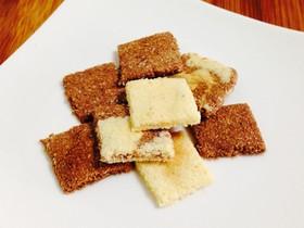 レンジで簡単!低糖質おからチーズクッキー