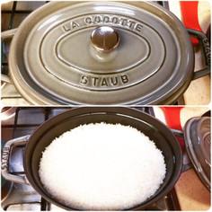 ストウブやルクルーゼで鍋ご飯!炊飯