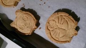 きな粉&カボチャ☆ソフト米粉クッキー。