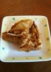 離乳食フォロミで作るフレンチトースト