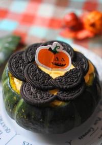 ハロウィン☆丸ごと南瓜のレアチーズケーキ