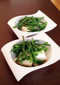 豆腐とインゲンのソムタム