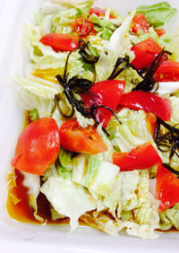 白菜とトマトの塩昆布サラダ