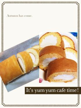 ホットケーキミックスで簡単ロールケーキ!